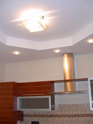 plafond tendu rodez versailles devis en ligne travaux appartement quel type peinture pour. Black Bedroom Furniture Sets. Home Design Ideas